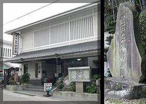有松・鳴海絞り会館